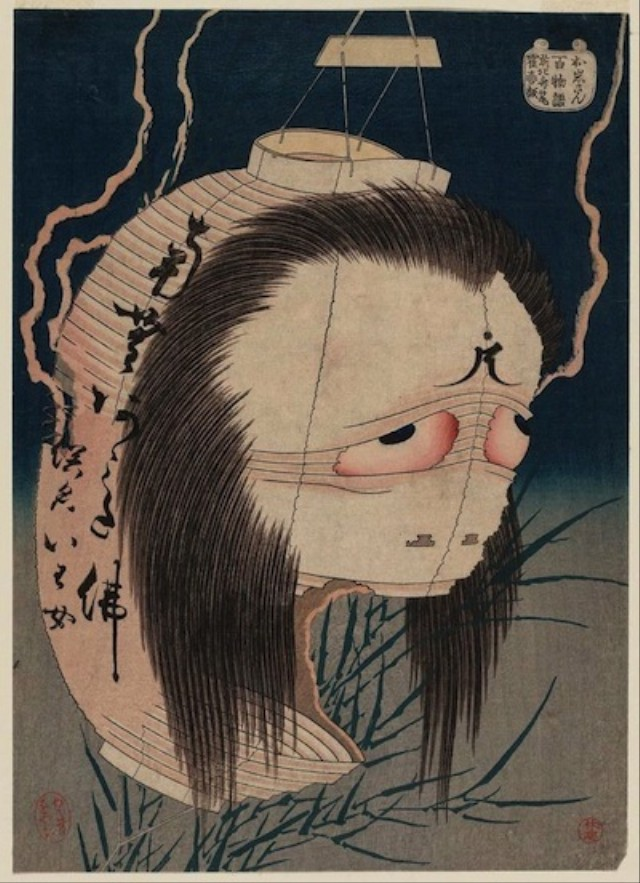 The Cunning Female Demons and Ghosts of Ancient Japan - VICE