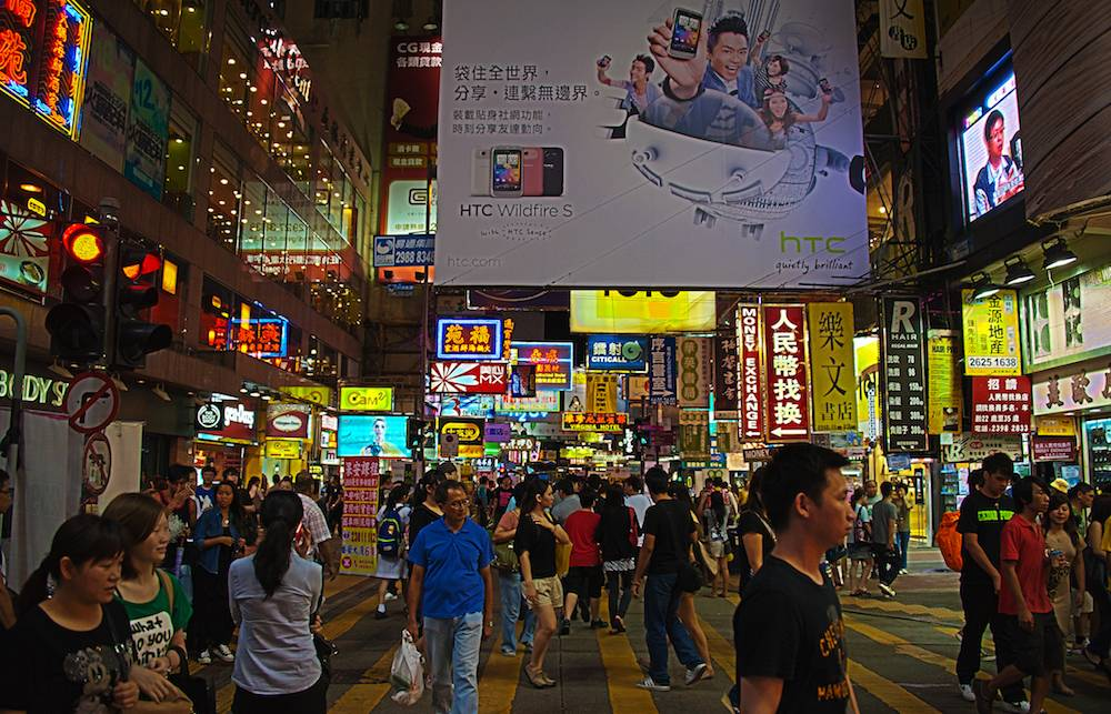 abortion hong kong Human rights in hong kong occasionally comes under the spotlight of the international community because of its world city status this is occasionally used as a.