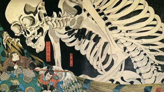 The Cunning Female Demons And Ghosts Of Ancient Japan Vice